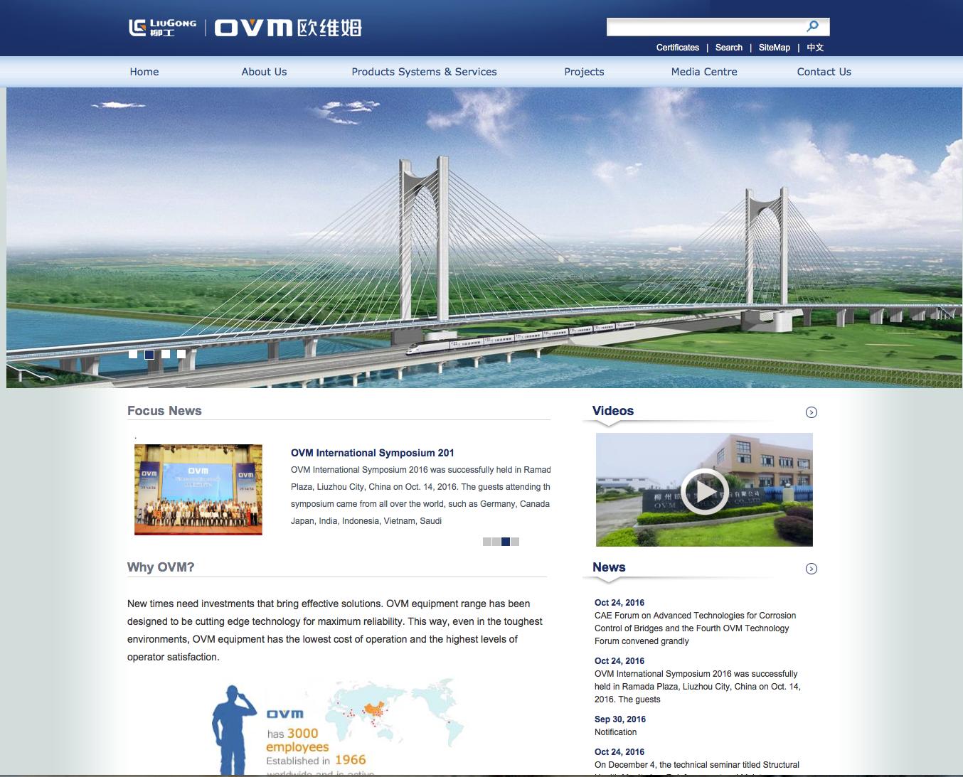 Révision de traduction pour OVM international