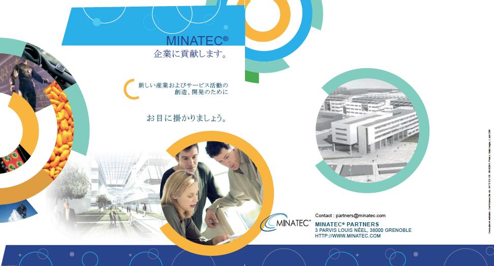 traduction scientifique du CEA – traduction français japonais